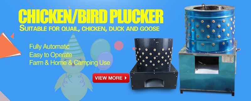 quail and chicken plucker machine